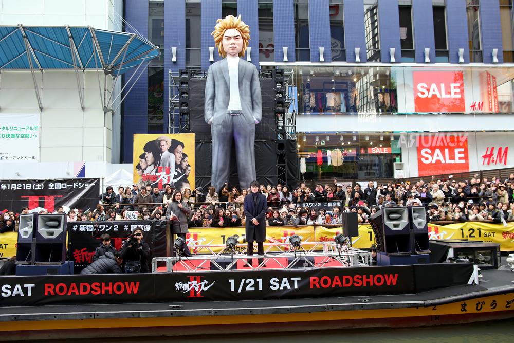『新宿スワンⅡ』公開記念イベント 道頓堀