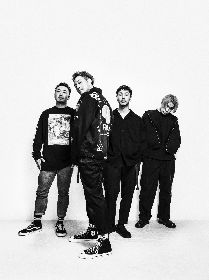 NOISEMAKER、無観客で収録した『H.U.E. TOUR』EX THEATER公演の配信が決定