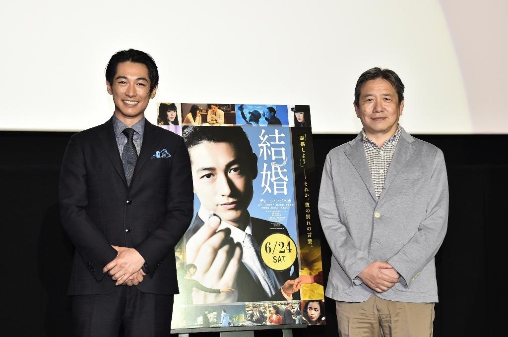 左から、ディーン・フジオカ、西谷真一監督 映画『結婚』大阪舞台挨拶