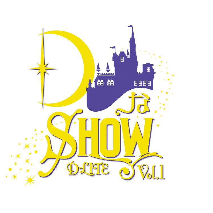 """""""トーク&ライブ""""全国ソロホールツアー『DなSHOW Vol.1』"""