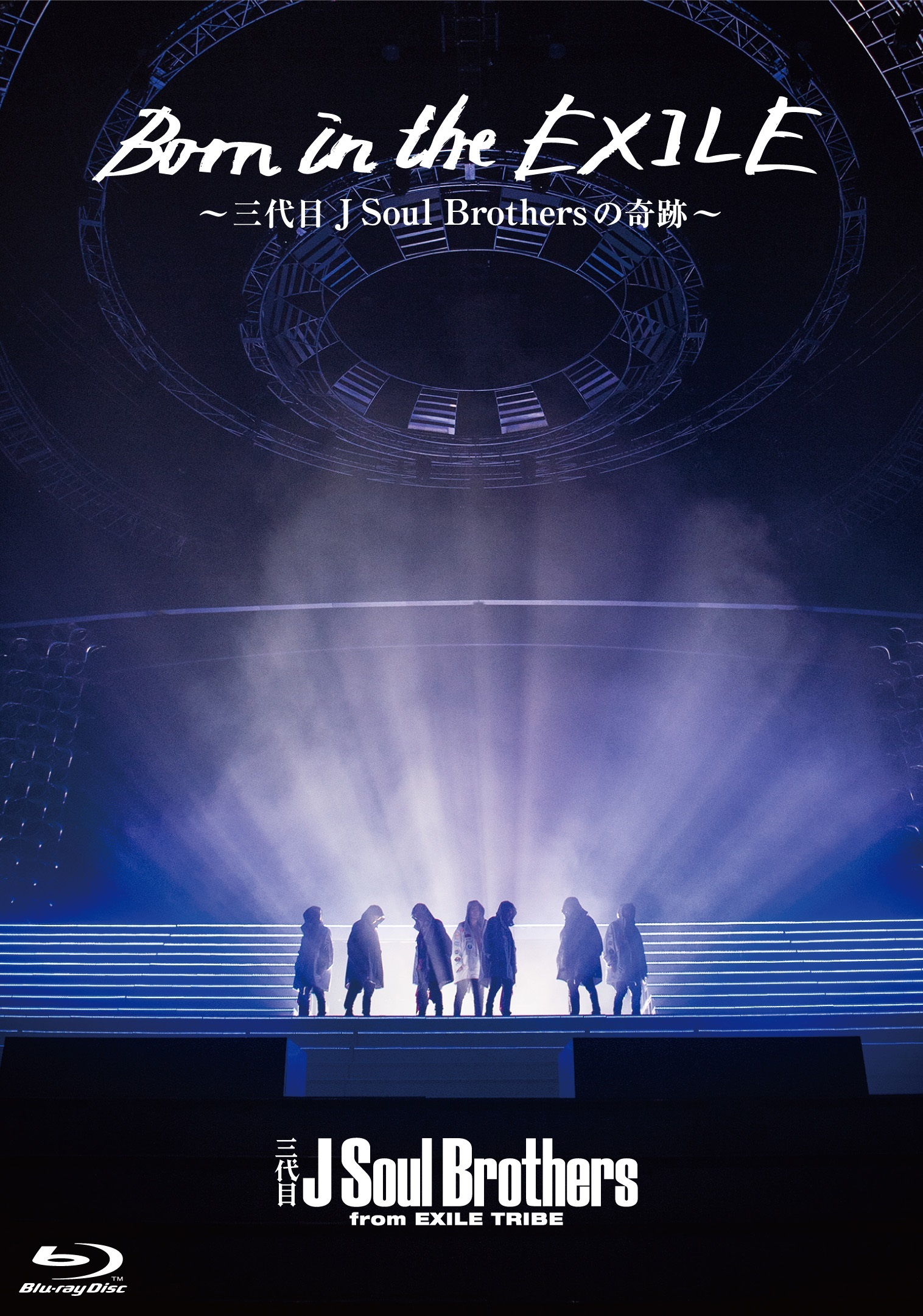 『Born in the EXILE ~三代目 J Soul Brothersの奇跡~』初回生産限定版Blu-ray