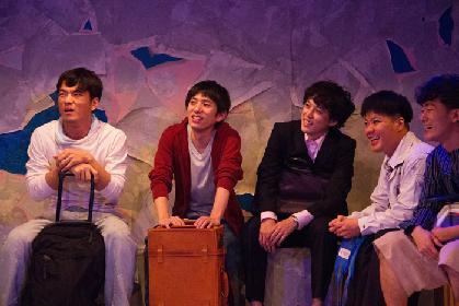 松居大悟主宰、ゴジゲン第14回公演『くれなずめ』が下北沢で開幕