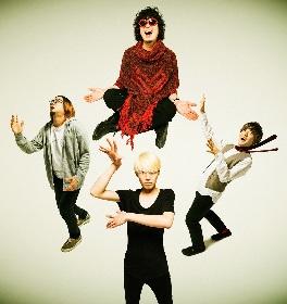 "the telephones、東名阪クアトロで""まだやったことのないバンドと対バンする""ツアー"