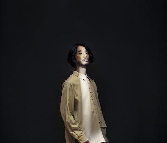 大橋トリオ、ニューアルバム発売に先駆けてTHE CHARM PARKが作詞した新曲「Butterfly」をデジタルリリース