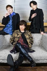 森久保祥太郎が率いる「JEALOUS」の住谷哲栄、小林聡を直撃 オーナーは元半グレ「超怖え‥」 『パラホス』キャストインタビュー