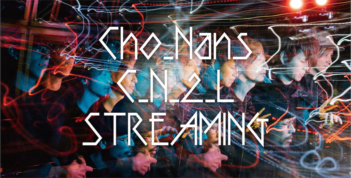 Cho_Nans「C_N_2_L」STREAMING