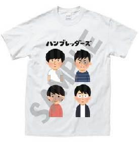 """ハンブレッダーズ、""""いらすとや""""とのコラボグッズ販売決定 第一弾はTシャツ"""