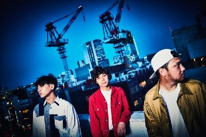 Omoinotake、新ミニアルバムのリード曲MVを公開 ワンマン含むツアー日程も明らかに