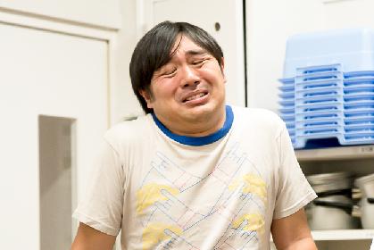 劇団「地蔵中毒」『ずんだ or not ずんだ』、9/21夜<SPICE優良舞台観劇会>で生歌2曲披露決定