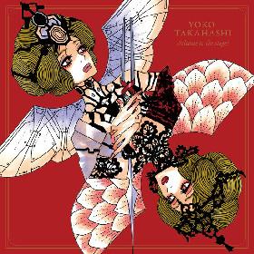 高橋洋子と鷺巣詩郎がヱヴァ&シンゴジのあの曲でコラボシングル制作