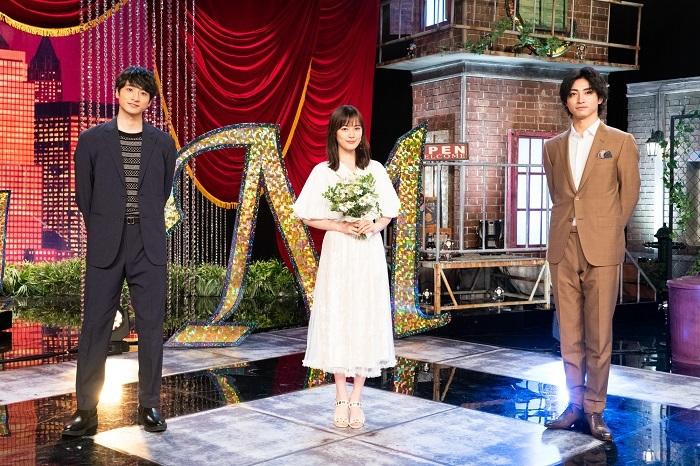 (左から)小関裕太、生田絵梨花、木村達成