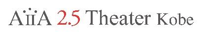 2.5次元ミュージカル、「美少女戦士セーラームーン」のパフォーマンスショーが「Japan 2019」で上演 関西地区初の2.5次元ミュージカル専用劇場が登場