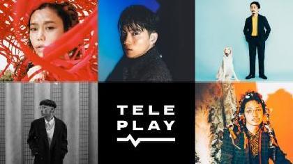 Chara、SIRUP、TENDRE、BASIら参加のリモートコラボ音楽制作プロジェクト「TELE-PLAY」始動