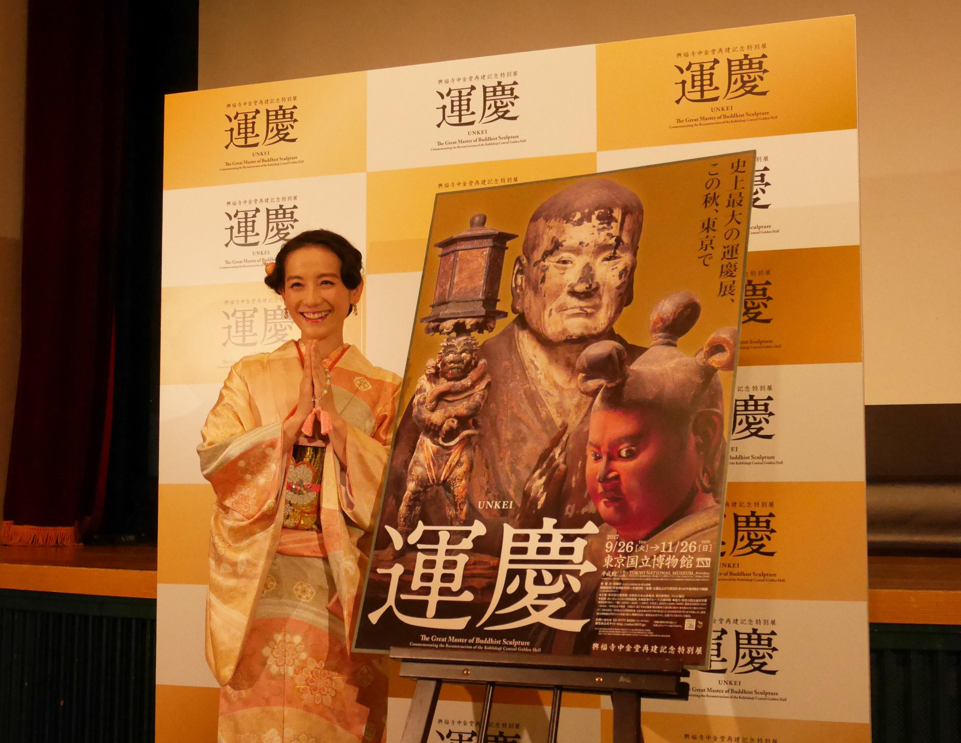 興福寺中金堂再建記念特別展『運慶』報道発表会に、スペシャルゲストとして篠原ともえが登壇
