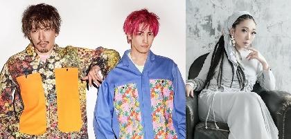 「控え目に言って神ヤバ」EXIT、新曲「SUPER STAR」にMISIAがコーラス参加