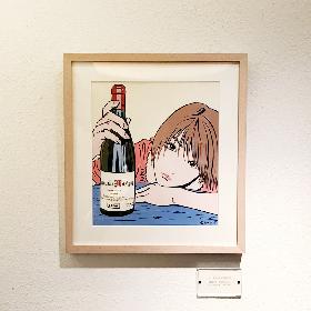 漫画家兼イラストレーター・江口寿史の複製原画を展示販売 『江口寿史 Real Wine Guide 2018発売記念フェア』銀座 蔦屋書店で開催中