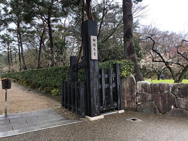 丹波亀山城跡入り口