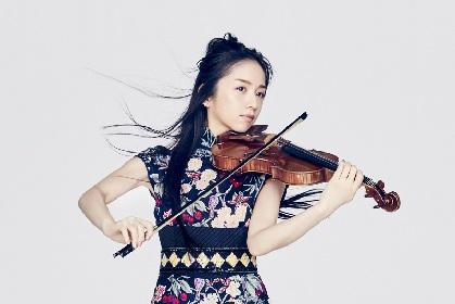宮本笑里(ヴァイオリン)が最新アルバムでMay J.や沖仁らと共演 アート・ディレクターは森本千絵氏
