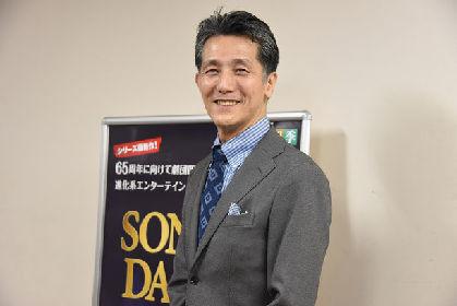 劇団四季65周年「ソング&ダンス」最新作、加藤敬二「大きな財産になる作品」