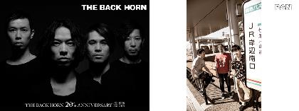 THE BACK HORNとPANによる初のツーマンライブが関西で決定
