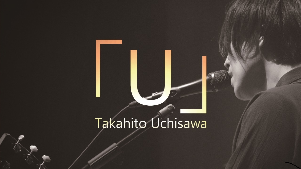 Takahito Uchisawa 「U」 ~Bedtime Stories Vol.2~