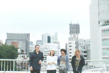 BUGY CRAXONEの笑顔あふれる新MV+2016年にツアー