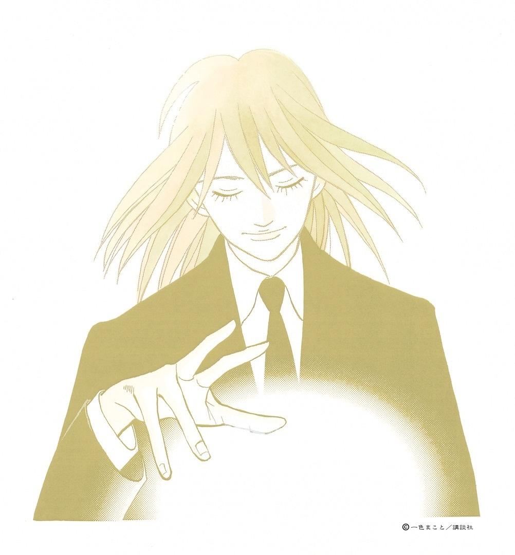 TVアニメ「ピアノの森」 (C)一色まこと/講談社
