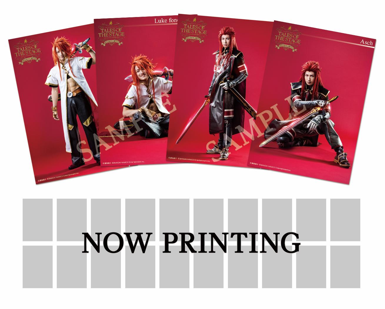 公式ブロマイド 2枚組 全12種(350円) (C)藤島康介(C)BANDAI NAMCO Entertainment Inc.
