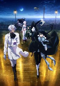 TVアニメ『ヴァニタスの手記』最新PV公開 EDテーマはLMYK「0 (zero)」に決定