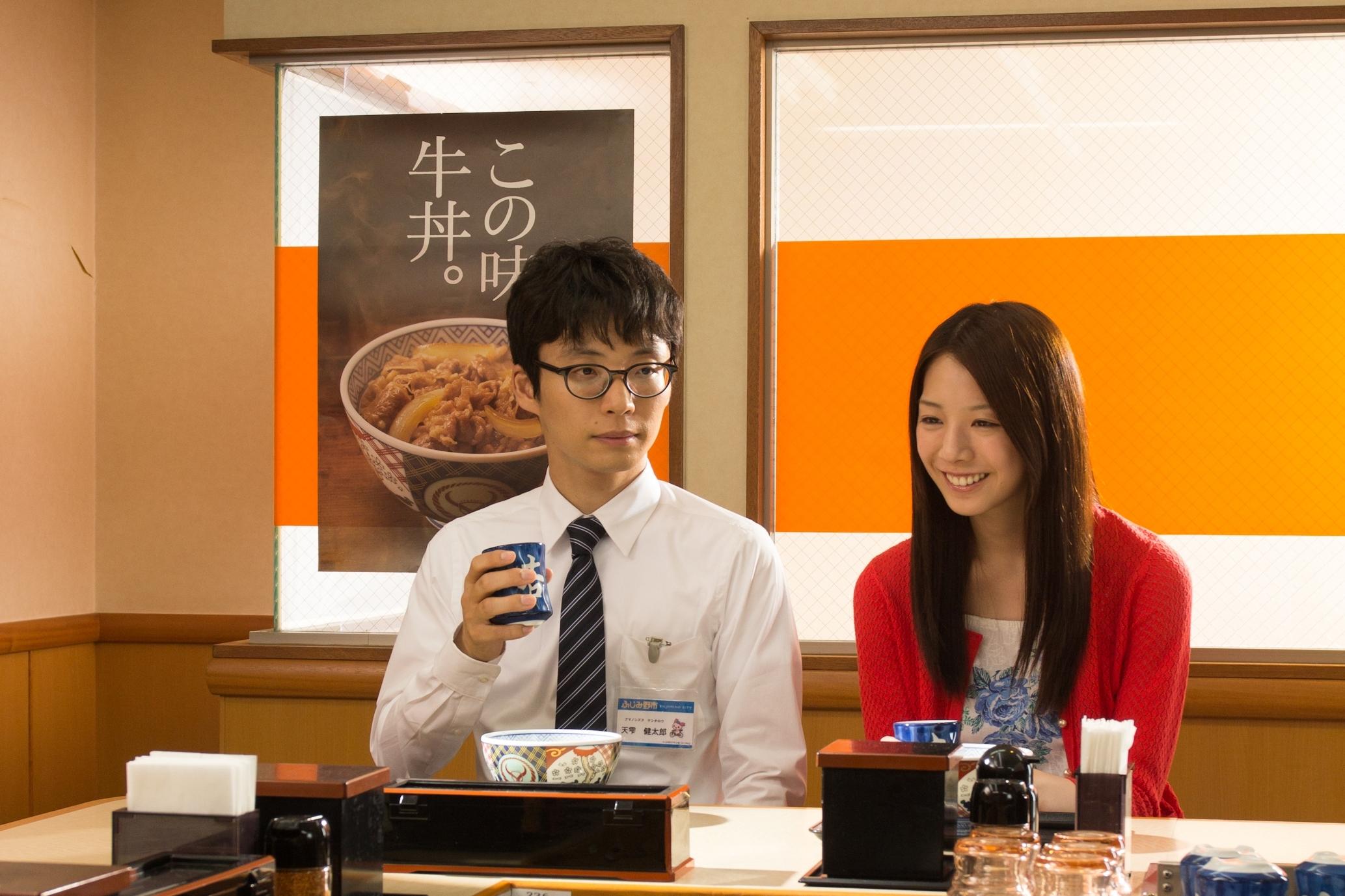 『箱入り息子の恋』 (C)2013「箱入り息子の恋」製作委員会