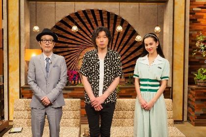斉藤和義、NHK『The Covers』で2週連続特集 坂本 九、ジョン・レノンらの名曲カバーや新曲「シグナル」をTV初パフォーマンス