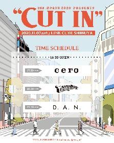 """『第15回 渋谷音楽祭 2020 presents """"CUT IN""""』 タイムテーブルと配信チケットの販売開始を発表"""