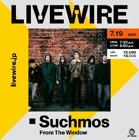 "Suchmos、無観客配信ライブ開催を発表 スペースシャワー""LIVEWIRE""で"