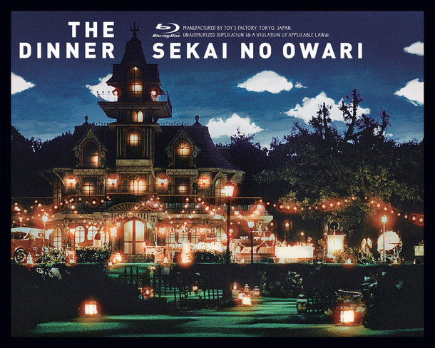 SEKAI NO OWARI「The Dinner」Blu-rayジャケット