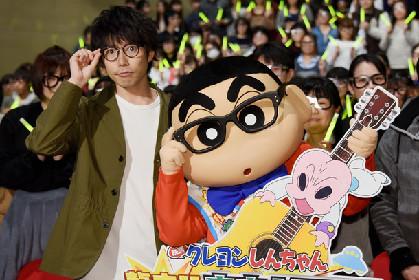 高橋優がクレヨンしんちゃんと秋田県人会結成、映画にも出演