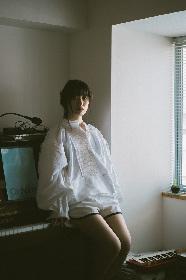 ゲスの極み乙女。ちゃんMARI、FUKUSHIGE MARI名義でソロ作リリース&ライブ開催を発表