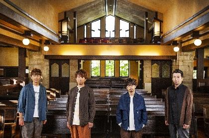 ASIAN KUNG-FU GENERATION、新曲「エンパシー」が劇場版『ヒロアカ』の主題歌に決定、映画予告編も同時公開