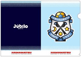 ジュビロ×浜松ホトニクスコラボオリジナルクリアファイル