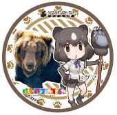 ヒグマ (C)けものフレンズプロジェクトA