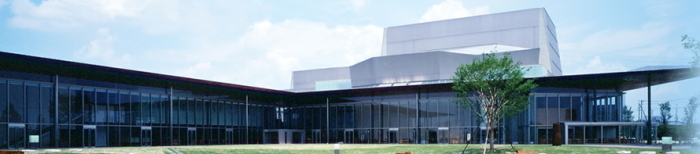 可児市文化創造センター