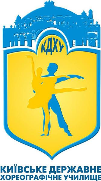 キエフ国立バレエ学校エンブレム