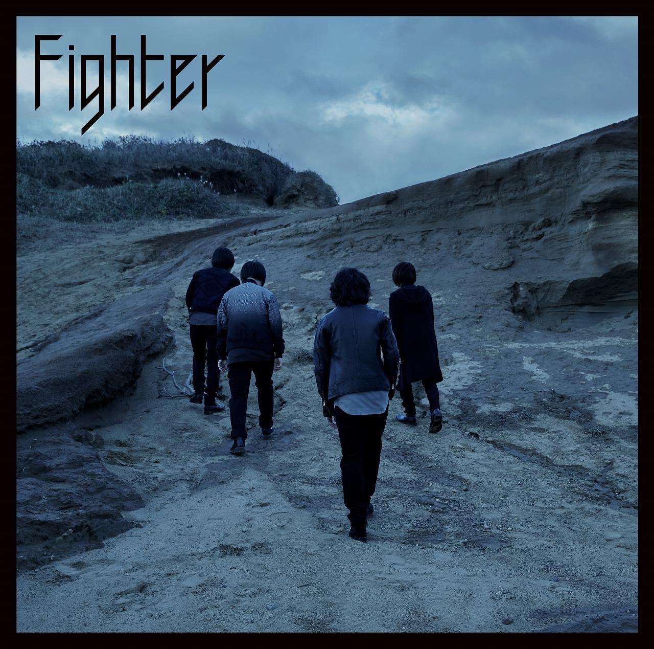 「Fighter」初回版ジャケット