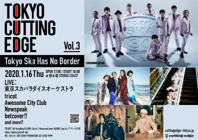 tricot、Awesome City Club、Newspeak、betcover!!が『TOKYO CUTTING EDGE Vol.3』に出演決定