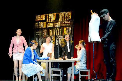 佐津川愛美、芹那の舞台『野良女』公開! アラサ―女子の性欲も友情も過激に描く意欲作