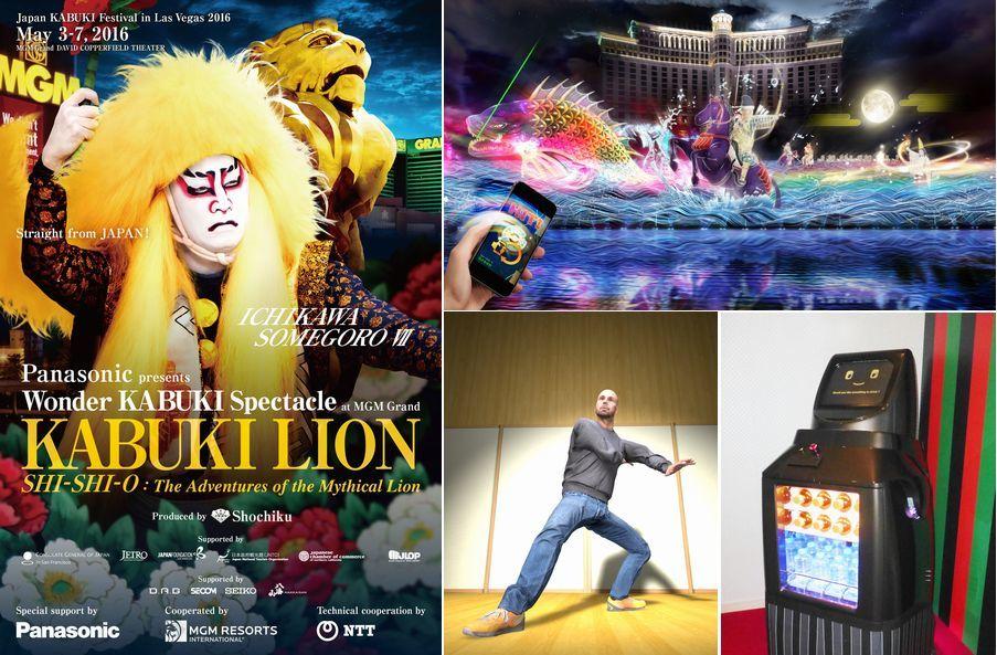 ラスベガスで開催「Japan KABUKI Festival in Las Vegas 2016」