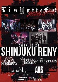 新宿ReNY出演をかけたヴィジュアル系イベント開催