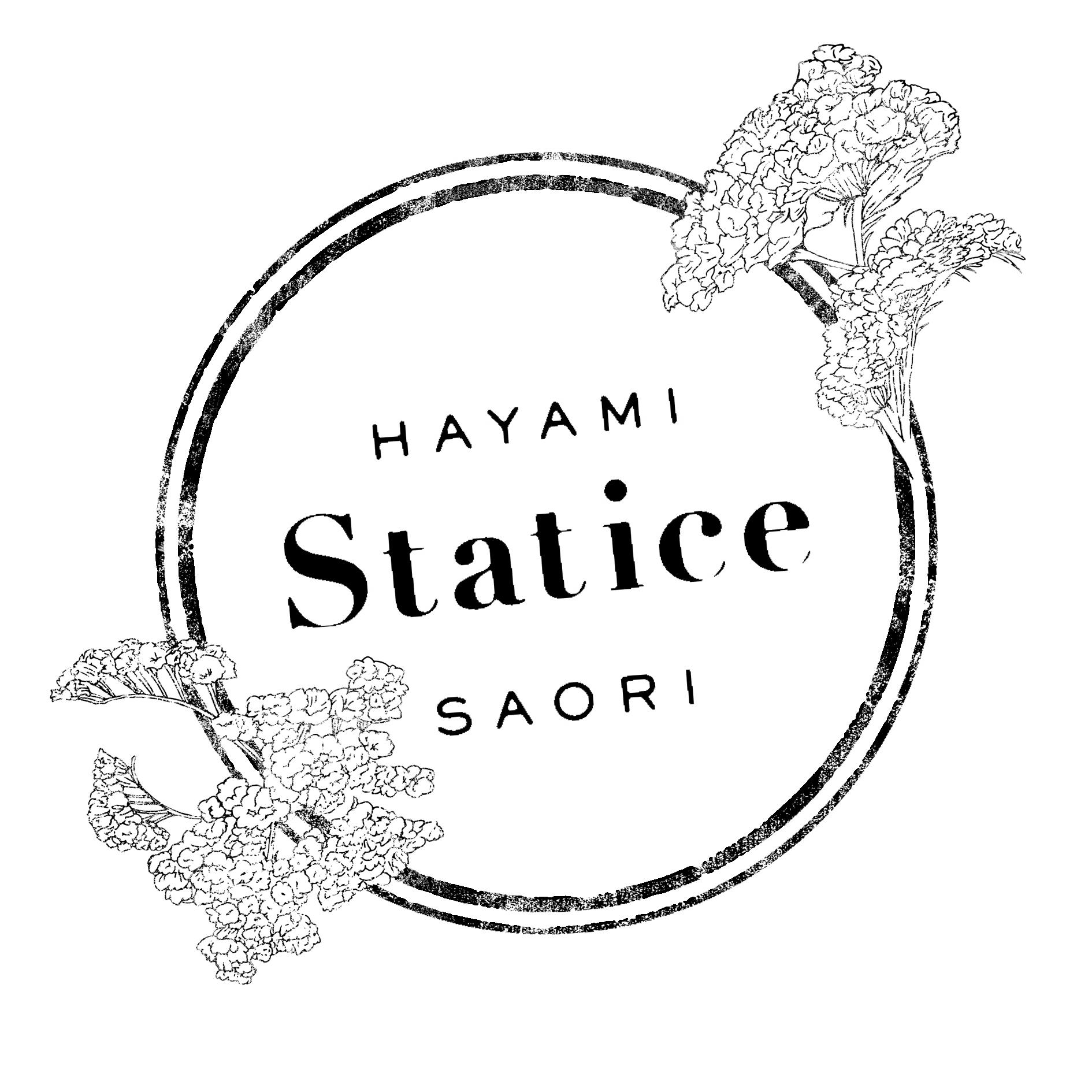 「Statice」ジャケット