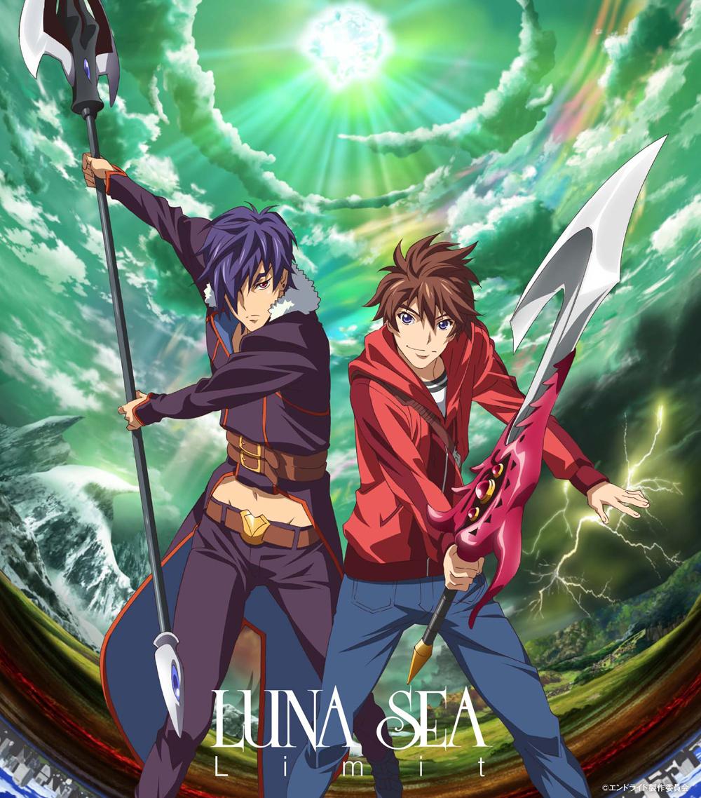 LUNA SEA「Limit」「エンドライド」盤