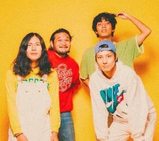TENDOUJI、自主企画『HAG!GET!TAG!NIGHT!!!』大阪公演の追加ゲストとしてバレーボウイズとDJが発表