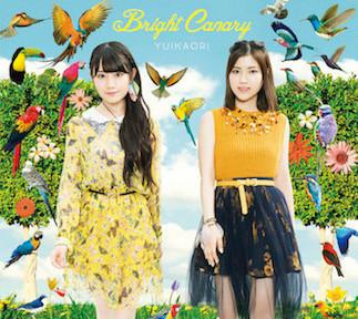 ゆいかおり「Bright Canary」CD+BD盤ジャケット